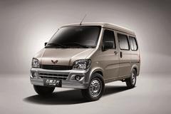五菱之光新增两款车型 售价3.08万元起