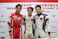 F4中国锦标赛北京站排位赛 崔岳获杆位