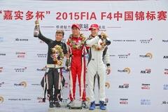 F4中国锦标赛北京站 胡里欧包揽冠军