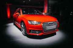 奥迪全新A4 Avant发布 造型更赋运动感