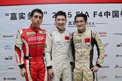 F4北京站排位赛 刘凯夺杆位崔岳第三