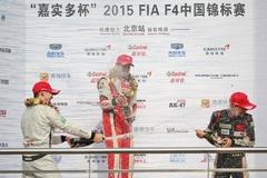 F4北京站圆满落幕 胡里欧取得两连胜