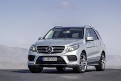 新款奔驰GLE售价公布 约合32.3万元起