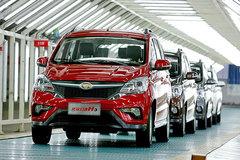 北汽幻速H3成都车展上市 售价低于7万