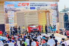 2015丝绸之路中国越野拉力赛正式发车