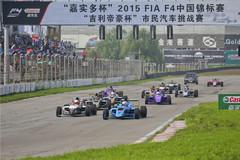 F4上海站前瞻:刘凯吴若鹏的背水一战