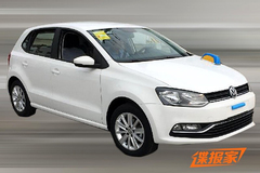 上海大众新款POLO实车曝光 或年内推出