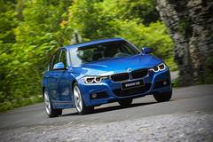 一周新车汇总:国产新BMW 3系正式上市