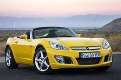 新欧宝GT Coupe概念车将于2016年亮相