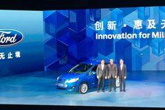 福特在华五年战略:114亿用于智能出行