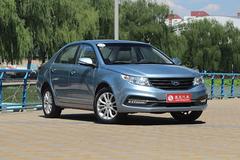 吉利远景新增两款车型 售5.89-6.49万