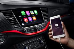 威朗两厢/威朗GS将配备Apple CarPlay系统