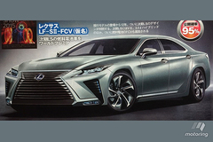 雷克萨斯全新LS效果图 东京车展发布