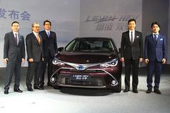 丰田雷凌双擎上市 售13.98-15.98万元