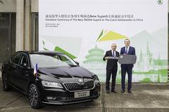 全新速派成为捷克驻华大使公务用车
