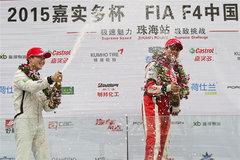 F4珠海站落幕 胡里欧提前夺年度冠军