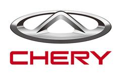 奇瑞10月销量42397辆 同比增长5.6%