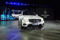 北京奔驰GLC疑似售价曝光 或39.98万起