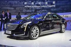 2015广州车展:国产凯迪拉克CT6发布