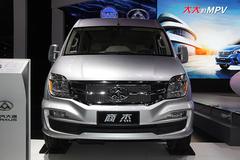 2015广州车展:新款上汽大通V80发布