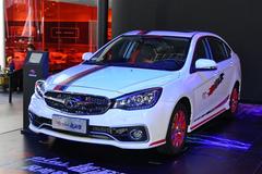 广州车展:V5菱致plus摇滚版售8.39万