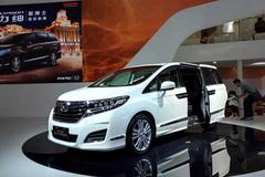 2015广州车展:东风本田新艾力绅发布