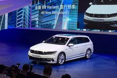 2015广州车展:全新PASSAT旅行版亮相