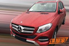 奔驰GLE柴油版国内实车图 或将正式进口