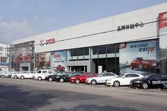 北京汽车11月销售43780辆 同比增长18.8%
