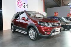 新款景逸X5上市 增CVT车型/7.99万起
