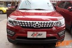 长安CX70将于4月份上市 推五座和七座版