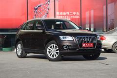 国产奥迪Q5新车型上市 售50.9-53.4万元