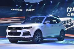 众泰T600运动版配置公布 北京车展上市