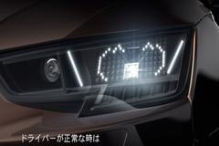 奥迪展示最新大灯技术 可发送聊天表情