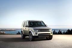 路虎第四代发现新车型上市 售82.8万起