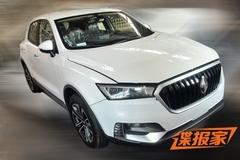 宝沃BX5最新实车图曝光 或9月国内上市