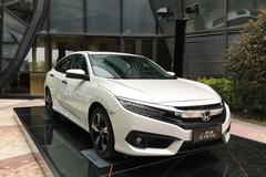 东风本田全新思域实车 4月12日发布