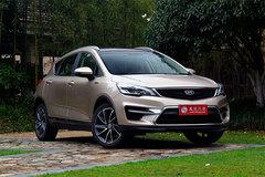 吉利帝豪GS北京车展发布 5月初上市