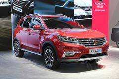新车图解:荣威RX5 长轴距互联网SUV
