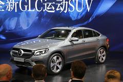 2016北京车展:奔驰GLC Coupe国内首秀