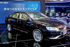 2016北京车展:吉利博瑞行政版发布