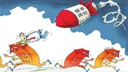 政府定房价 中国将迈入商品房限价时代?
