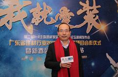 嘉宾接受凤凰网广州站采访