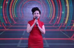 国家一级演员刘东红献唱