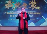 凤凰网广州站CEO刘晓明