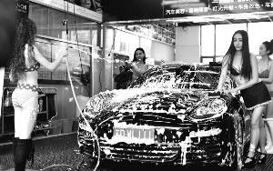 常州| 大冷天比基尼美女洗车受争议