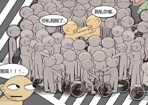 卡通看路人背影素材
