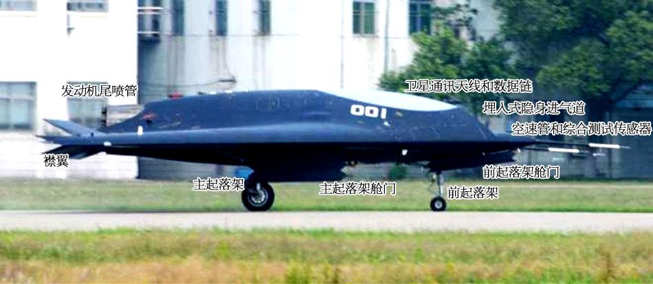转贴 -中国隐身无人攻击机 - 山水号子 - 山 水 号 子