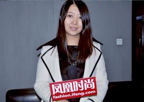 冷雨璇:中国设计走向国际指日可待