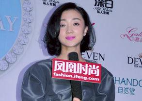 张瑶:年轻时想开婚纱工作室
